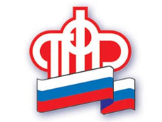 В апреле обновятся данные о стаже работающих кузбассовцев за 2020 г.