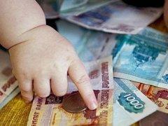 С 9 сентября начнутся выплаты пособия по уходу за ребенком