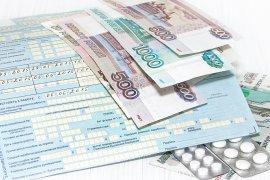 Кузбасское региональное отделение ФСС РФ приступило к выплате пособий по карантину работающим гражданам в возрасте 65 лет и старше