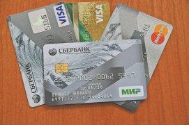 Пособия продолжают зачислять на любую банковскую карту до 31.12.2020