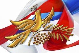 Открыт прием заявок на XVI Всероссийский конкурс деловых женщин «Успех» 2020