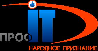 Жители России выберут лучший сервис по получению государственных услуг