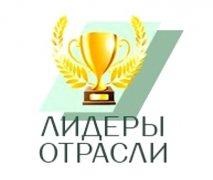Приглашаем организации образования, науки, культуры, спорта к участию в конкурсе «Лидеры Отрасли РФ 2021»