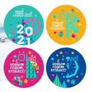 Концепция празднования Нового года 2021 и гайдлайн