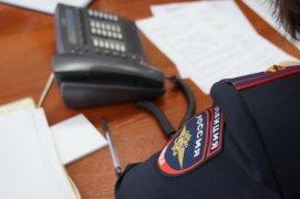 В Осинниках пройдет прямая линия по вопросам деятельности органов внутренних дел