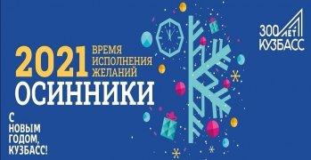 План праздничных мероприятий на новогодние каникулы