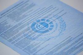 На территории Кузбасса с 04.02.2021 по 17.02.2021 для граждан в возрасте 65 лет и старше продлён режим изоляции в домашних условиях