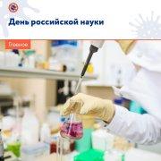 О научных центрах, которые разработали вакцины от COVID-19