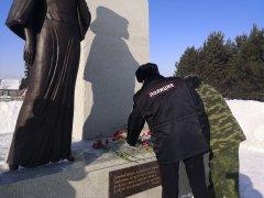 День памяти воинов-интернационалистов