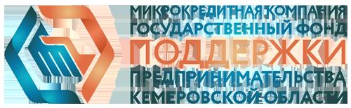 ГОСФОНД Кемеровской области