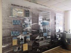 Выставка «От шорского улуса до города особой породы», приуроченная к 300-летию Кузбасса открылась в городском краеведческом музее