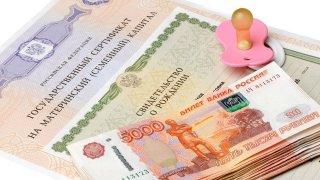 Семьи с новорожденными могут подать заявление на детские выплаты до 31 марта