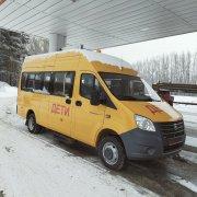 Ура! Новый автобус