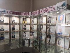 Дню местного самоуправления и 300-летию Кузбасса посвящается...