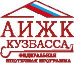 ВНИМАНИЕ! До 1 июля продлена программа «Льготная ипотека с господдержкой»