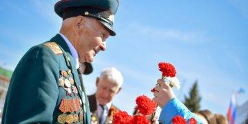 Пенсионное обеспечение ветеранов ВОВ