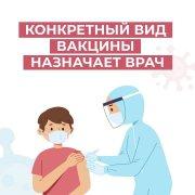 🧪 Теперь в России зарегистрировано 4 вакцины от COVID-19