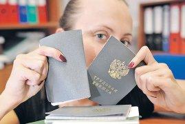 Жители Кузбасса продолжают выбирать новый формат трудовой книжки
