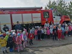 Детям, о пожарной безопасности.