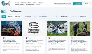 """Отработано в """"Кузбасс онлайн"""""""