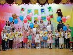 Праздник детства, радости и оптимизма