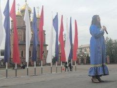 День России - день независимости нашего государства!