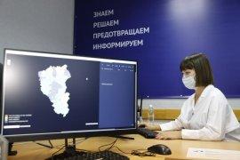Осинники - одна из лучших территорий Кузбасса по работе с обращениями граждан, поступившими через социальные сети