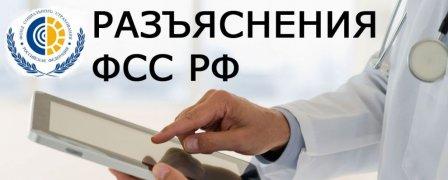С 1 июля 2021 года действуют новые правила выплаты пособий при постановке на учет в ранние сроки беременности, выплачиваемых ФСС РФ