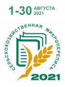 #сельхозперепись