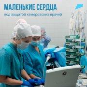 О достижениях медицины