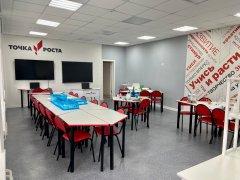 """Сразу три Центра образования цифрового и гуманитарного профилей """"Точка роста"""" открылись сегодня в Осинниках"""