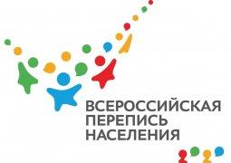 Перепись населения пройдет с 15 октября по 14 ноября 2021 года.