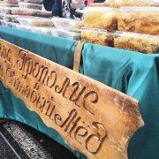 Широкий ассортимент продукции представлен на городской ярмарке