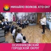 Кто открыл уголь на Кузнецкой земле?