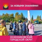 Пешая экскурсия в музей военной техники под открытым небом в городском парке