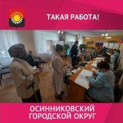О работе участковых избирательных комиссий
