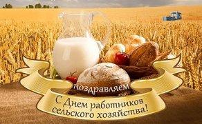 В Кузбассе около 6 тысяч пенсионеров-селян получают повышенную пенсию