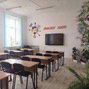 В центре внимания - дополнительное образование
