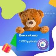 Призы в «Кузбасс Онлайн»